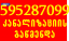 სტაჟირება სანტექნიკი გამოძახებით-595297099-სანტექნიკის გამოძახება